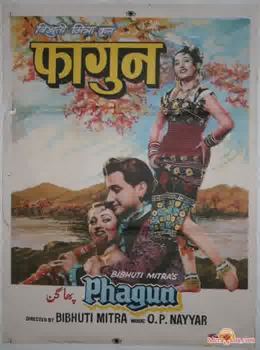 Poster of Phagun (1958) - (Hindi Film)